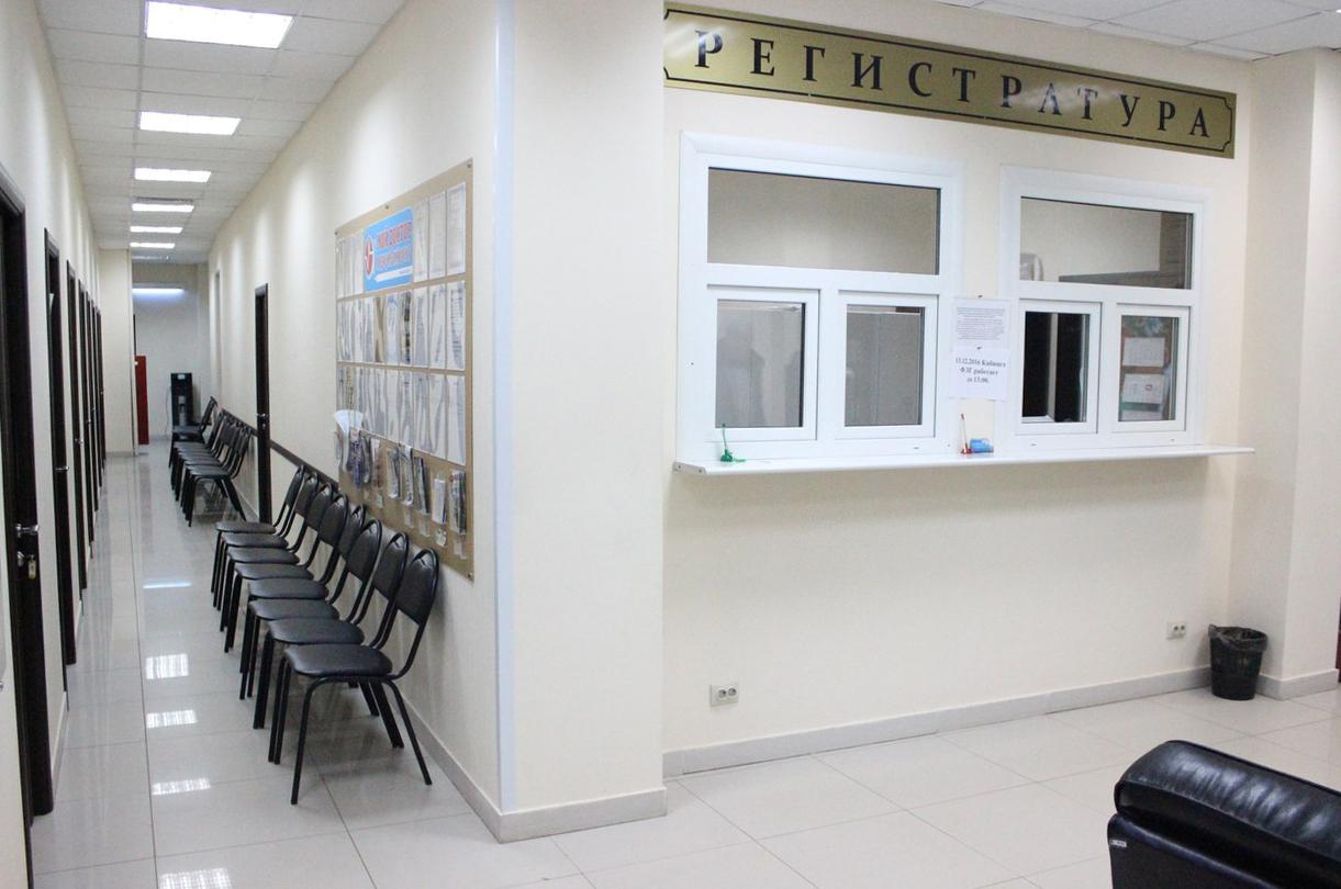 Moj-doktor.ru