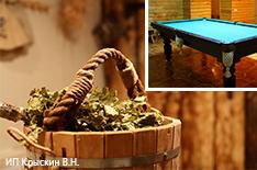Попарься в русской бане «Сандуны на Володарке» и поиграй в бильярд со скидкой 55%!