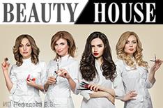 Наиболее популярные курсы индустрии красоты со скидкой до 60% от салона