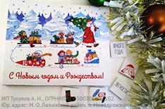 Оригинальные сладкие подарки CHOKOCAT к празднику со скидкой 50%!