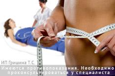 Стройное тело без усилий! Прессотерапия от салона «Dolce Vita» со скидкой до 70%