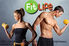 Красота,спорт и отдых! Скидки до 65% на занятия популярными направлениями в фитнес-клубе «Fit Life»!