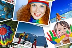 Сохраните приятные моменты! Печать фотографий в салоне «Русское фото»  до 60%