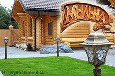 Роскошный отдых для души и тела в банном комплексе «Мыльна на Тулице» со скидкой 50%!