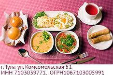 Питательные и вкусные комплексные обеды от кафе-бара
