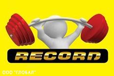 Recordная цена! Занятия по любым фитнес-направлениям со скидкой 50% от фитнес-клуба «РЕКОРД»!