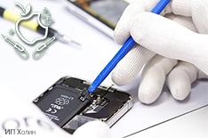 Профессиональный ремонт техники Apple, телефонов, ноутбуков, планшетов и компьютеров со скидкой до 30%!
