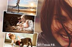 Сохраните приятные моменты!Печать фотографий и холстов в салоне «Русское фото» до 60%