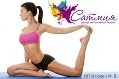 Оздоровительные тренировки, коррекция веса, массаж со скидкой до 80% в центре интуитивной жизни «Сатмия»!
