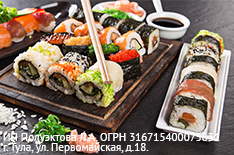 А какие у Вас самые любимые суши и роллы?