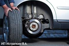 Успей переобуть авто! Качественный шиномонтаж на Штыковой со скидкой 60%