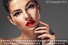 Создай изысканный стиль! Перманентный макияж и архитектура бровей со скидкой до 70% в салоне красоты «Танго»!