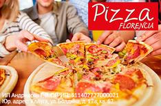 Доставка горячей и вкусной пиццы от «FLORENCIA» со скидкой 50%!