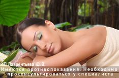 Настоящее удовольствие! Полезные и приятные программы для тела от салона красоты «ReGina» со скидкой до 50%