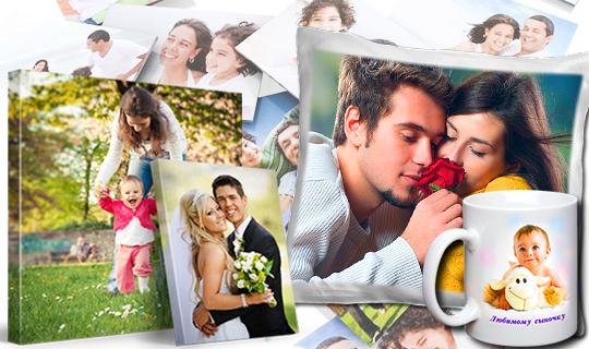 Печать фотографий, сувенирной продукции и картин на холсте со скидкой до 60% от фотостудии