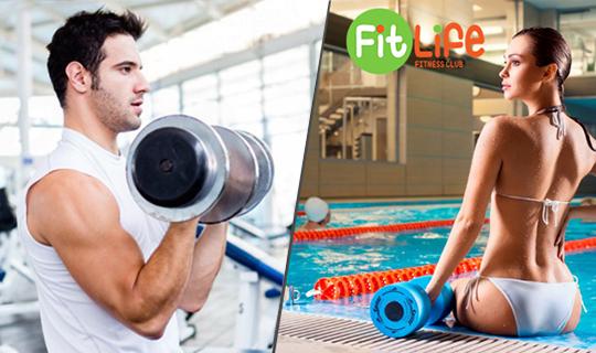 Красота, спорт и отдых! Скидки до 65% на занятия популярными направлениями в фитнес-клубе «Fit Life»!