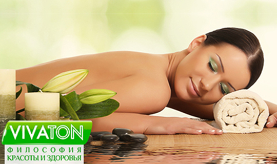Лечебно-оздоровительный массаж с «Виватоном» по Савелову со скидкой до 65%