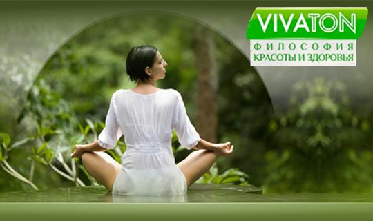 Лечебно-оздоровительный массаж с «Виватоном» по Савелову и программа